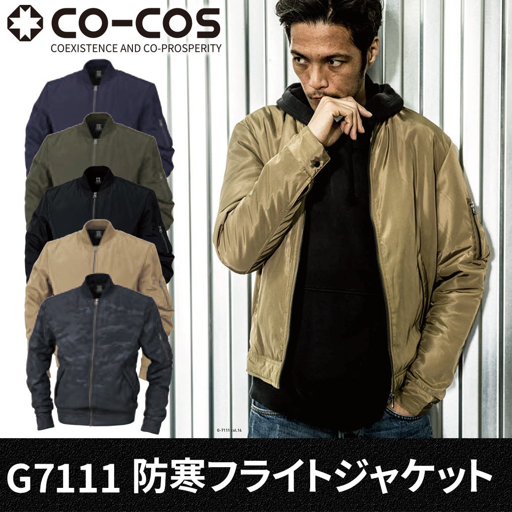 CO-COS G7111