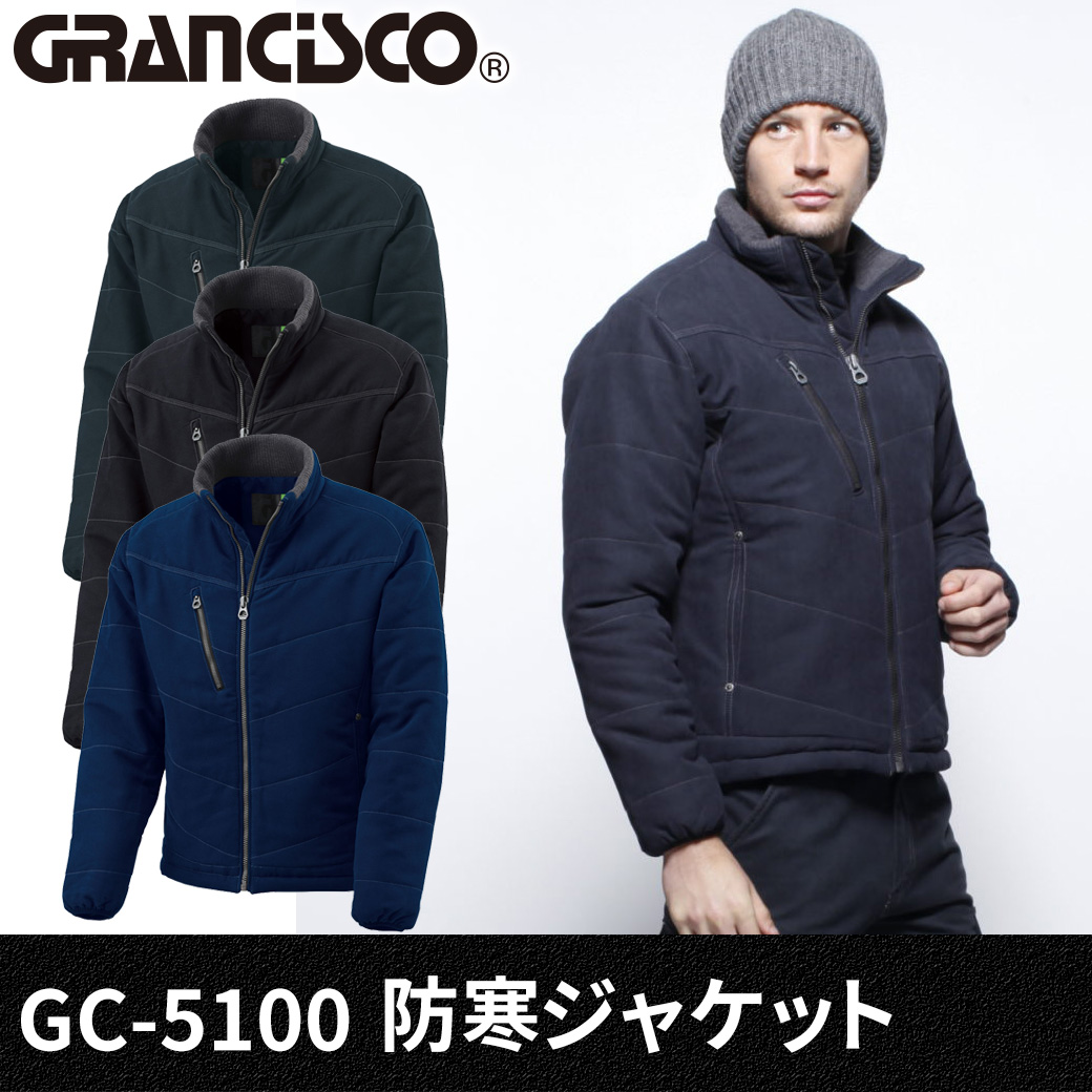 GRANCISCO GC-5100
