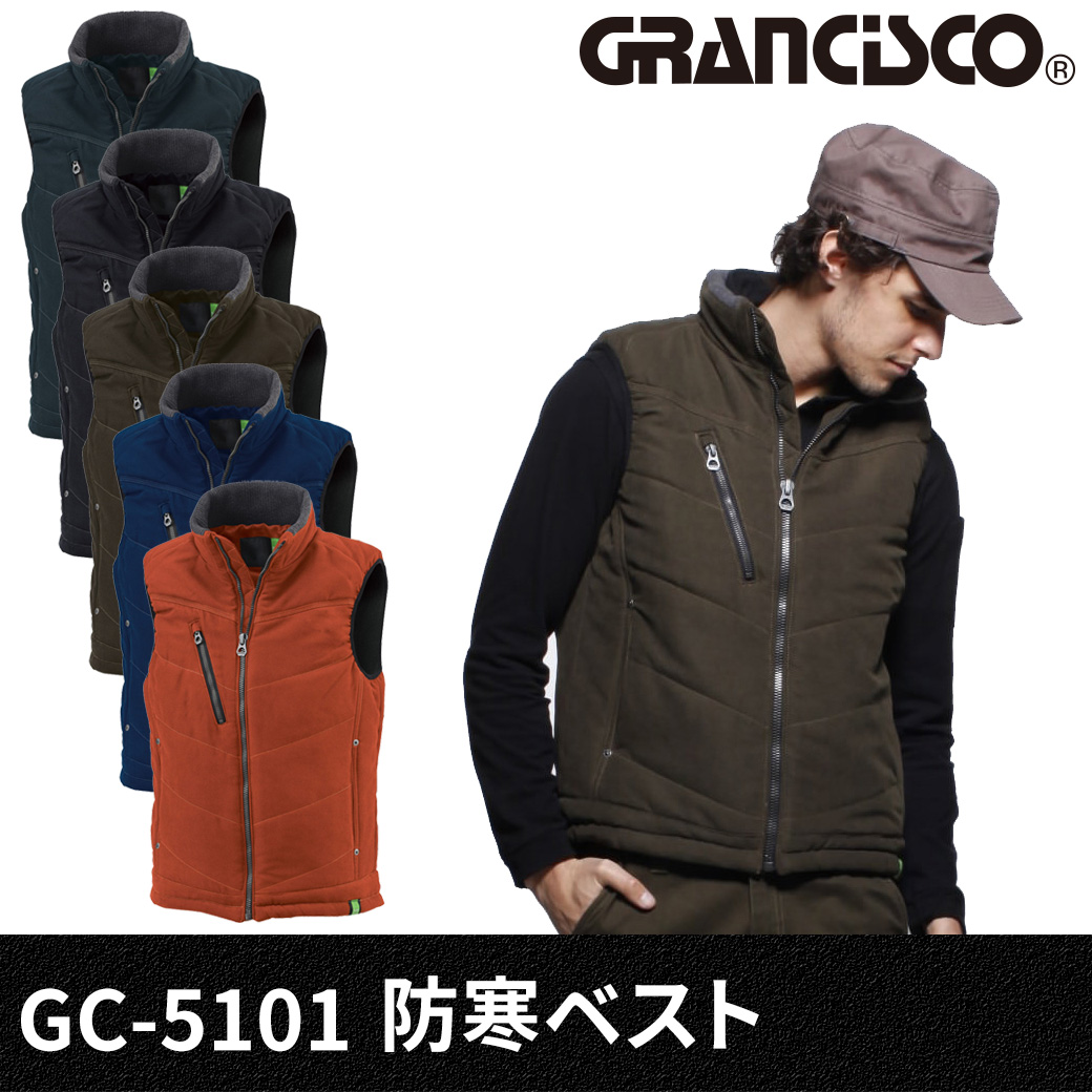 GRANCISCO GC-5101