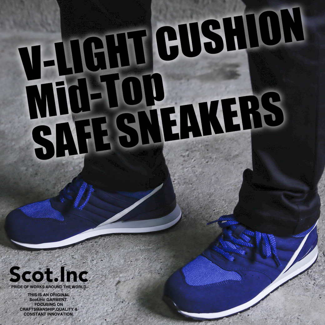 Scot.Inc 0091