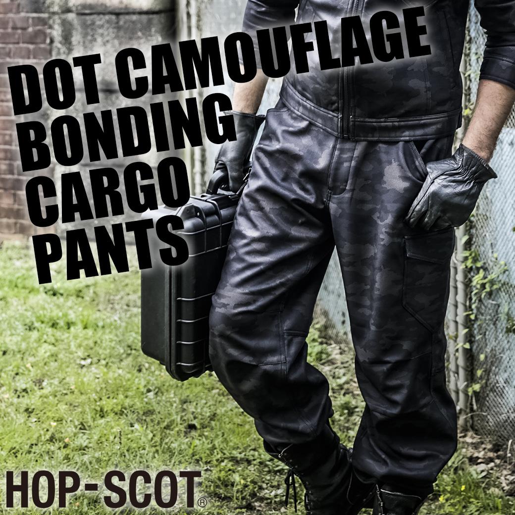 HOP-SCOT 9485