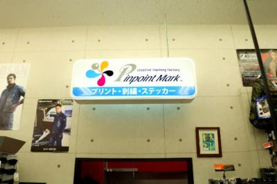 ワークハウス倉敷平田12