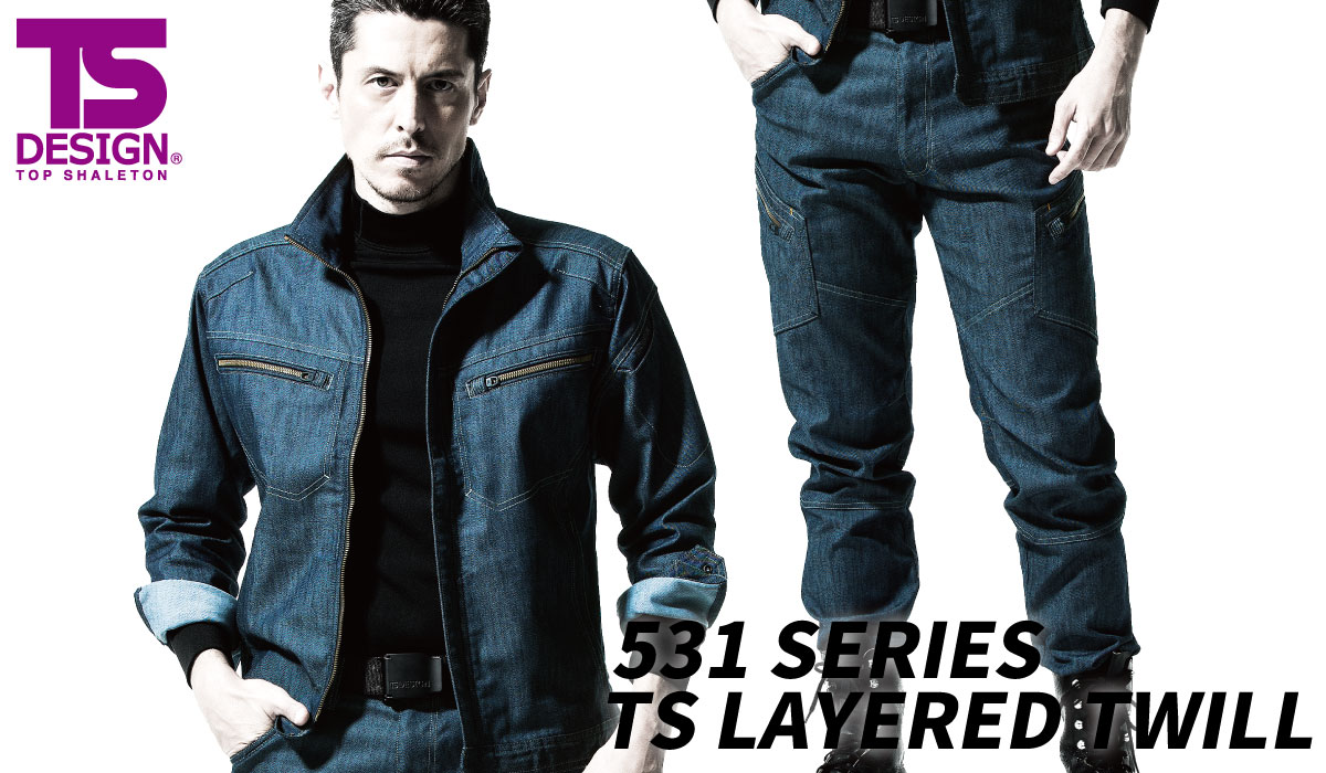 531SERIES TS LAYERED TWILL