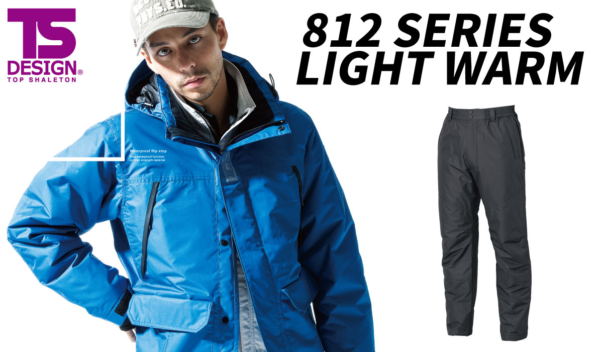 812SERIES LIGHT WARM