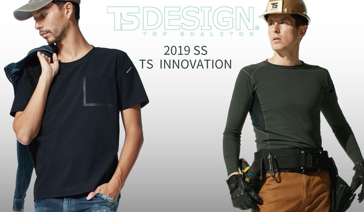 TS DESIGN 2019年春夏の新商品、続々入荷!