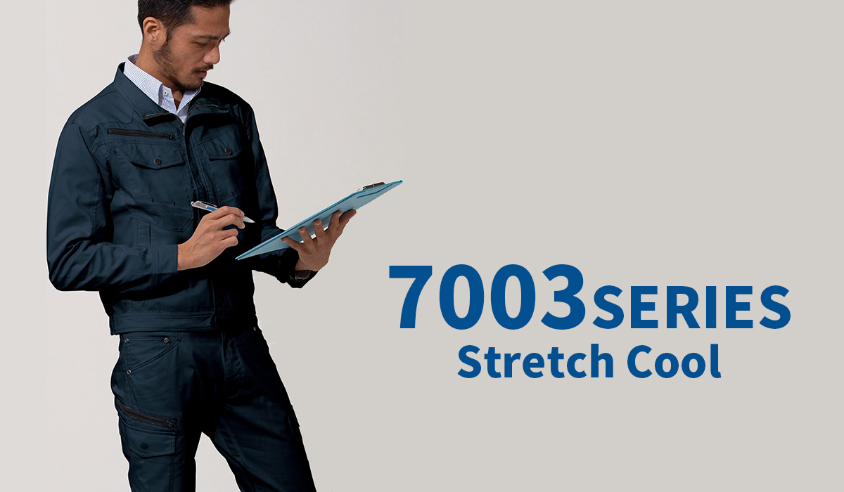 7003SERIES Stretch Cool