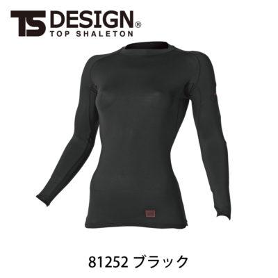 ts design8040-95