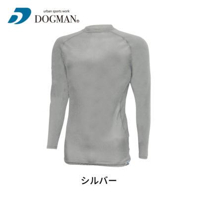 CUC DOGMAN UR 8760-silver