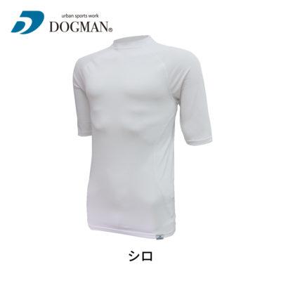 CUC DOGMAN UR 8761-siro