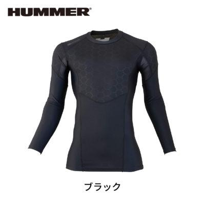 HUMMER 9058-15-black