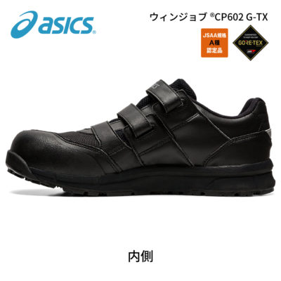 アシックス cp602 gt-x 3