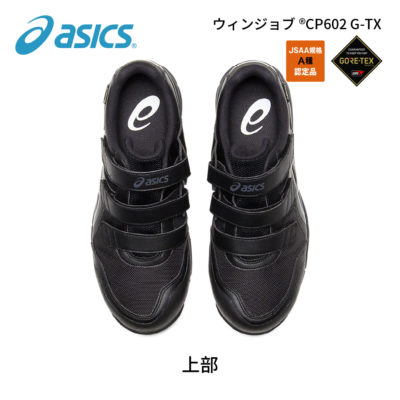アシックス cp602 gt-x 5