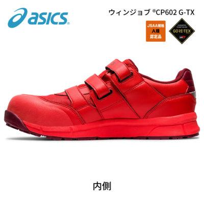 アシックス cp602 gt-x red3