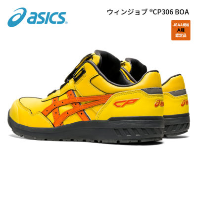 cp306-yellow_2