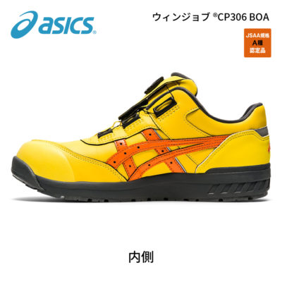 cp306-yellow_3