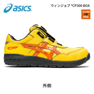 cp306-yellow_4