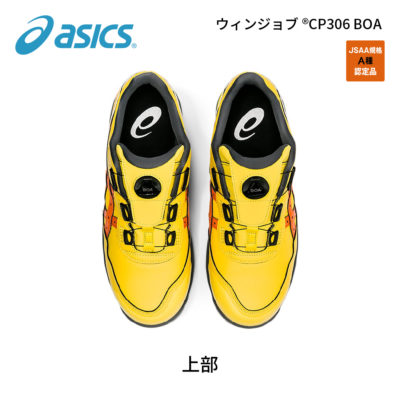 cp306-yellow_5