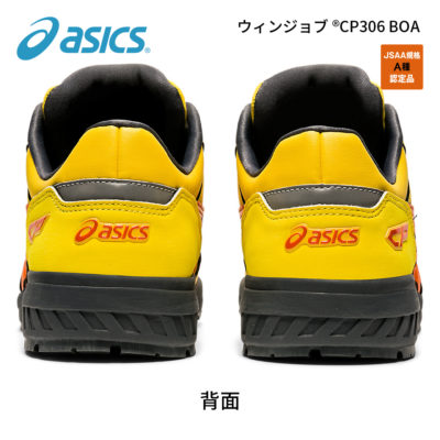 cp306-yellow_7