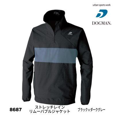 8687-item_1