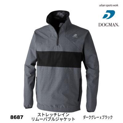 8687-item_3