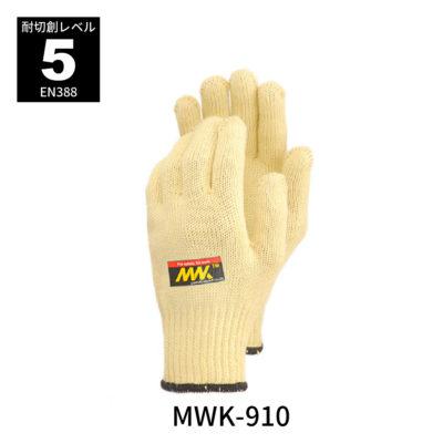 mwk-910
