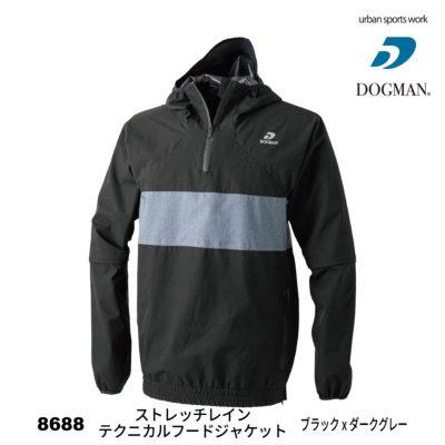 8688-item_2