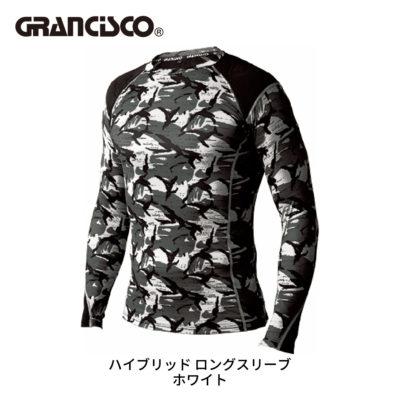 GC-W060_1