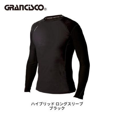 GC-W060_2