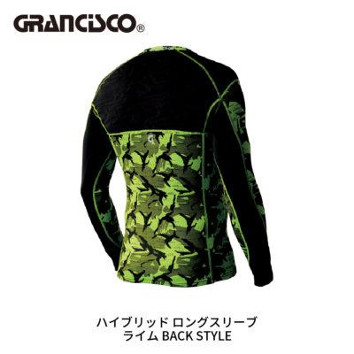 GC-W060_5
