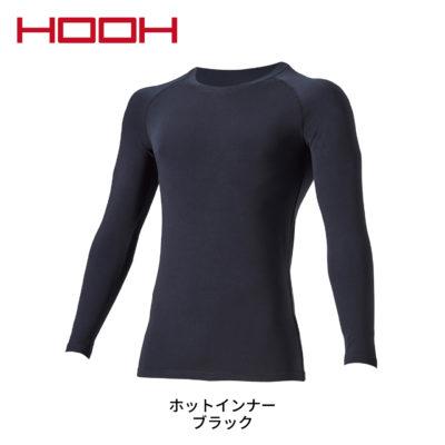 HOOH-485_1