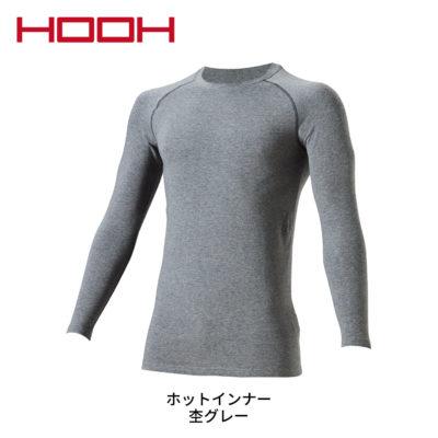 HOOH-485_2