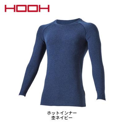 HOOH-485_3