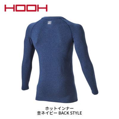 HOOH-485_4