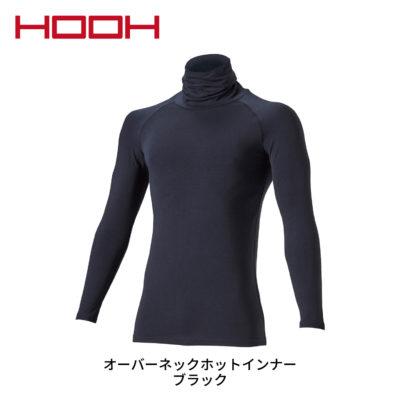 HOOH-488_1