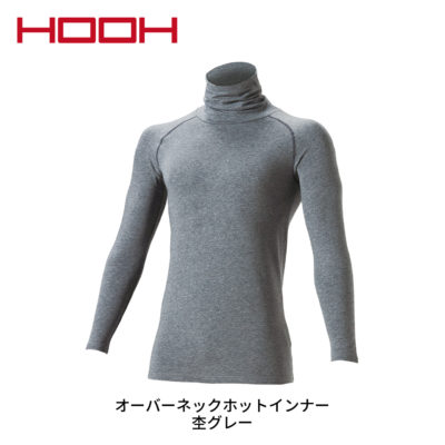 HOOH-488_2
