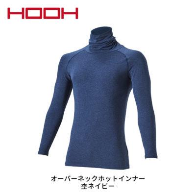 HOOH-488_3
