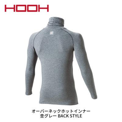 HOOH-488_4