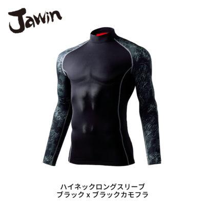 Jawin-58234_2