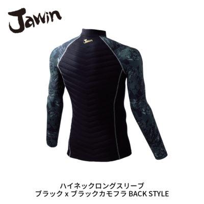 Jawin-58234_4