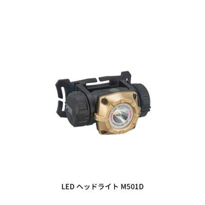 M501D