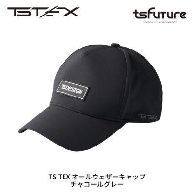 TS-84924_1