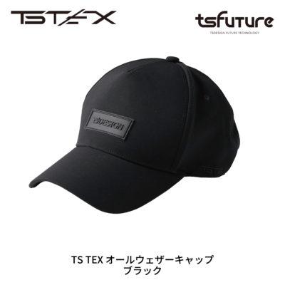 TS-84924_2