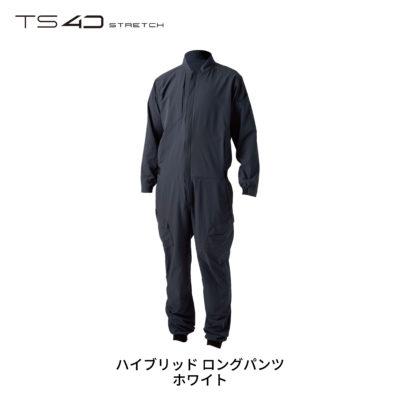 TS-9110_1