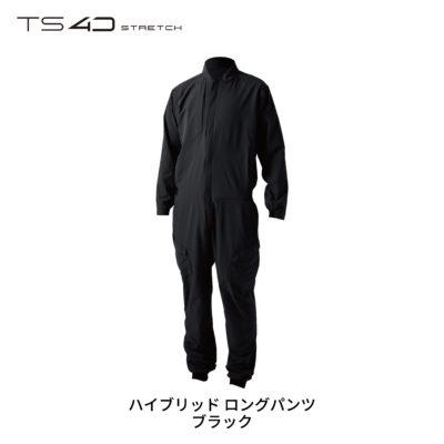 TS-9110_2