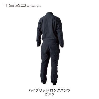 TS-9110_3