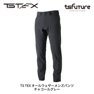 TS-9212_1