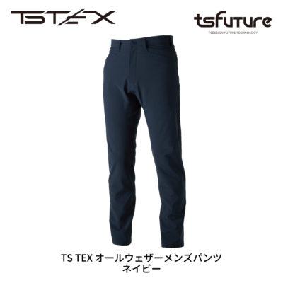 TS-9212_2