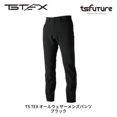 TS-9212_3