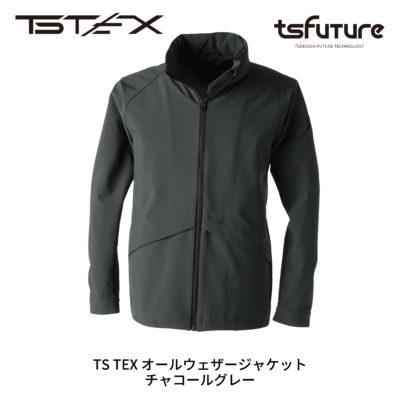 TS-9216_1