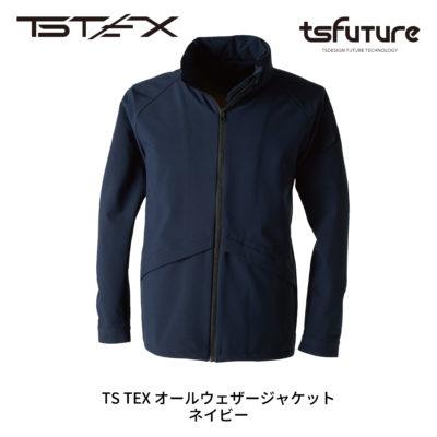 TS-9216_2